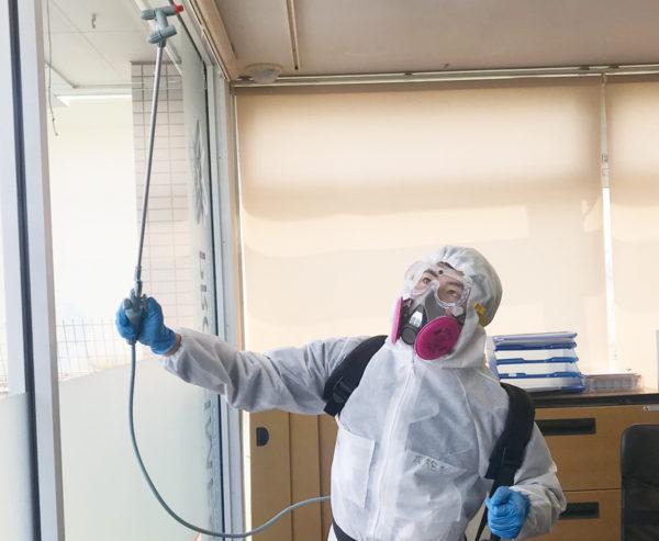 除菌剤 噴霧施工